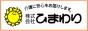ひまわり(介護用品専門店)