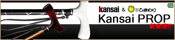 Kansai縲�Prop