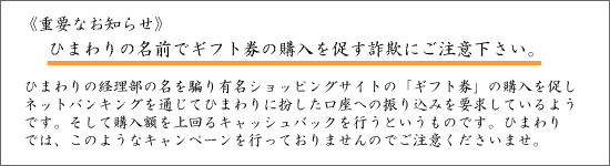 縺疲ウィ諢上¥縺�縺輔>�シ�!