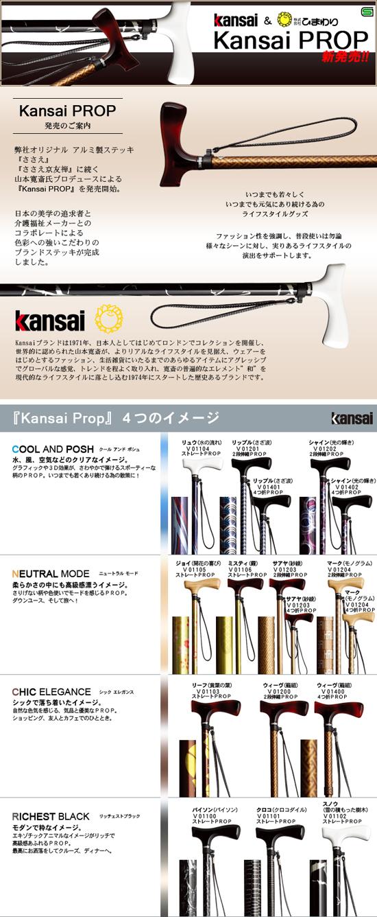 k-all2.jpg